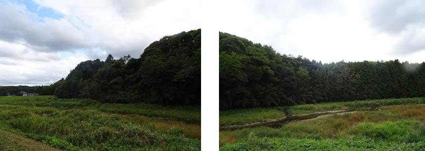kokufu